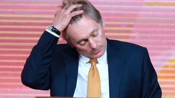 Песков резко ответил на слова Трампа о виновности России в отравлении Скрипаля