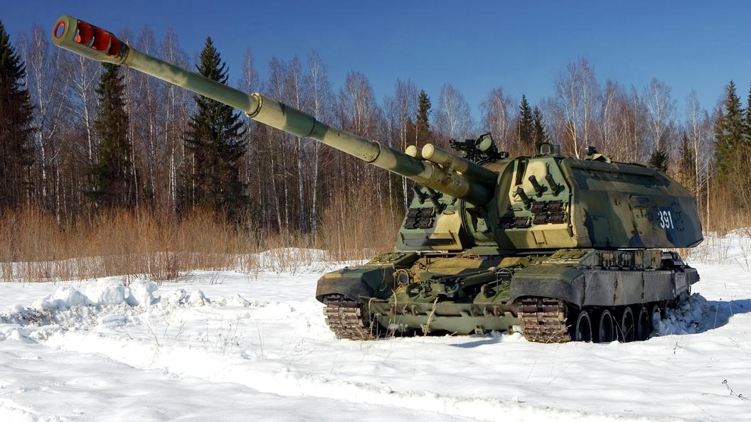 Минобороны показало зрелищные кадры стрельбы снарядами «Краснополь» из«Мста-С»