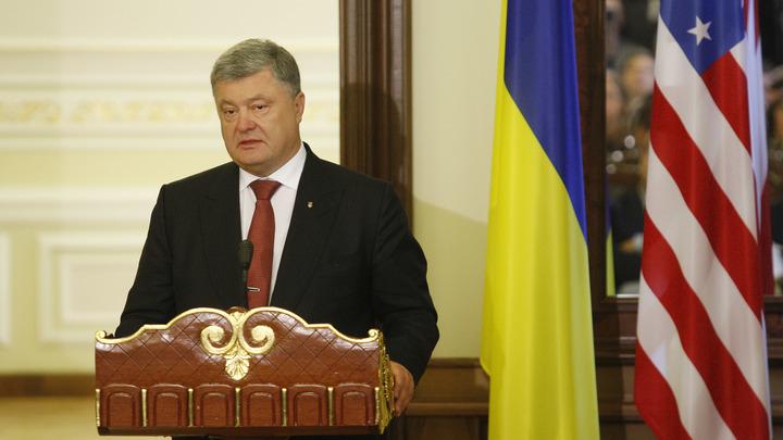 Нет переводчика на украинский: Националистов возмутила русская речь Порошенко в ООН