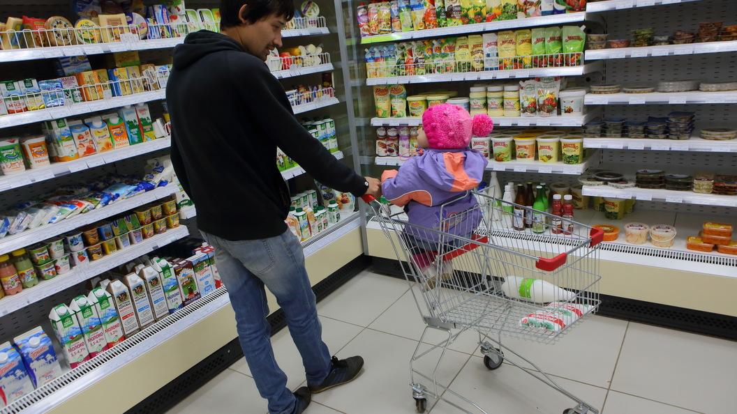 Инфляция вновогодние праздники вРФ составила 0,2%