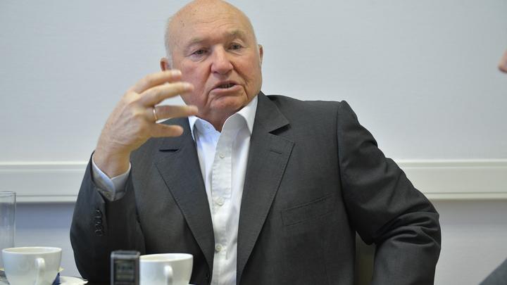 Умер бывший мэр Москвы Юрий Лужков - СМИ