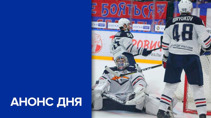 Магнитка - на грани вылета из Кубка Гагарина