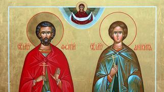 Мученики Аникита и Фотий Никомидийские. Православный календарь на ...