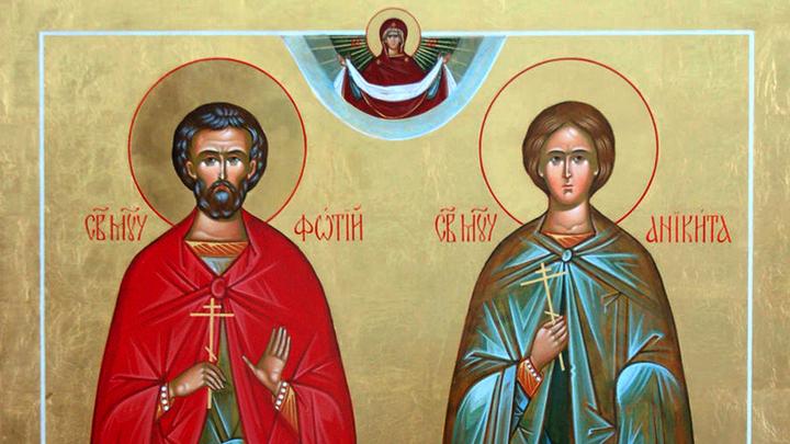 Мученики Аникита и Фотий Никомидийские. Православный календарь на 25 августа