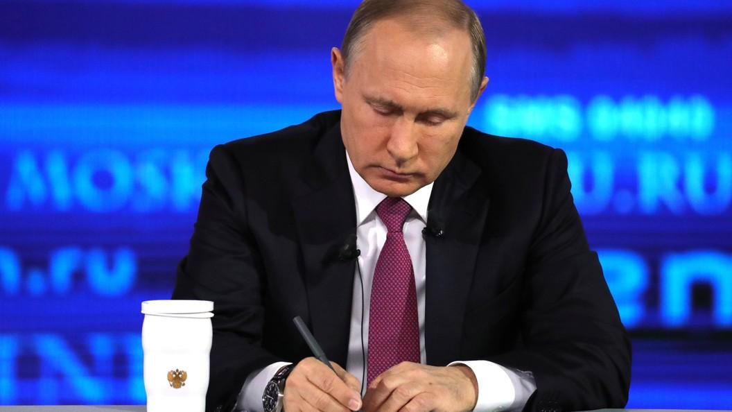 Путин о коррупционерах: Важно, чтобы ни одно правонарушение не осталось без внимания органов