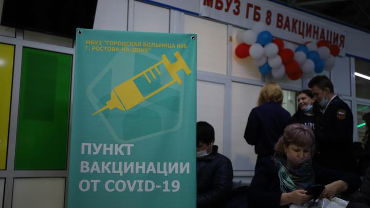 В Ростовской области не зафиксировано ни одного случая осложнений после вакцинации от Covid-19