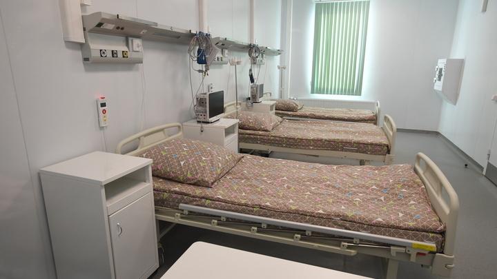 В Новосибирске закроют ковидный госпиталь на базе кожвендиспансера