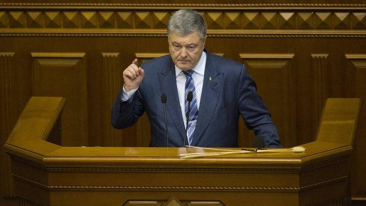 На Украине похвастались предотвращением 11 покушений на Порошенко