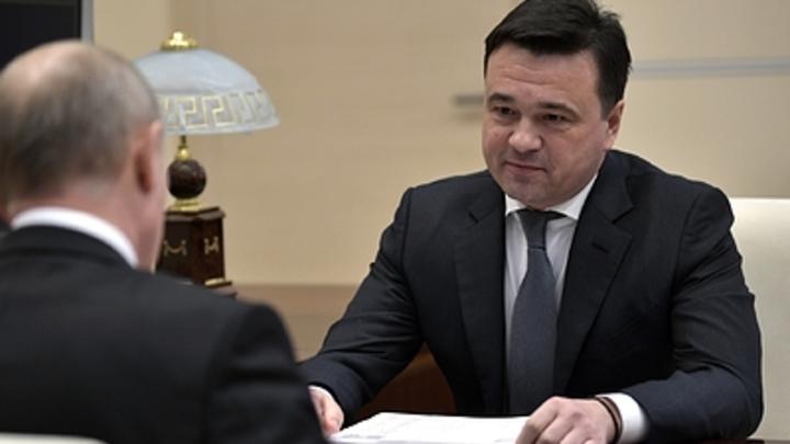 Воробьев намерен остаться губернатором Подмосковья