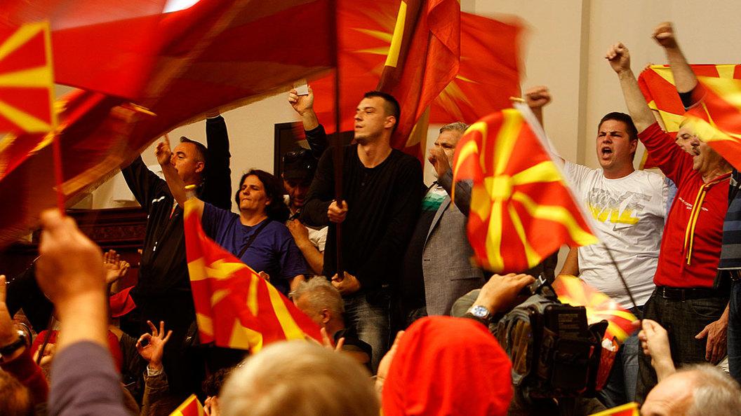 Македонская кость в горле Запада
