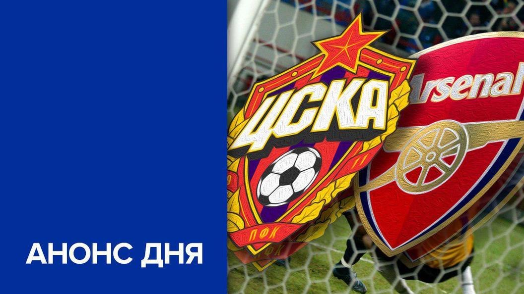 Алексей Березуцкий— оматче с«Арсеналом»: «Чудеса вфутболе случаются»