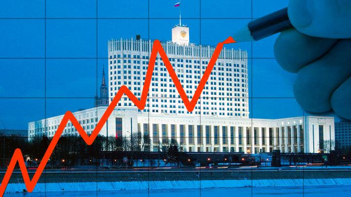 Правда и статистика российской экономики