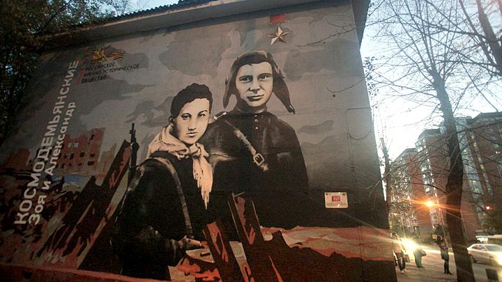 Это страшная история: О чём молчали про Зою Космодемьянскую