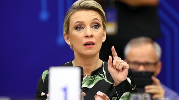 Захарова одной фразой обнулила защиту Twitter в Госдепе