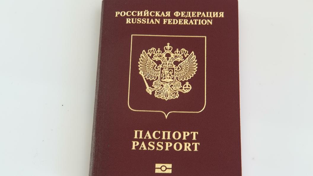 В России планируют снабдить личные документы микросхемами