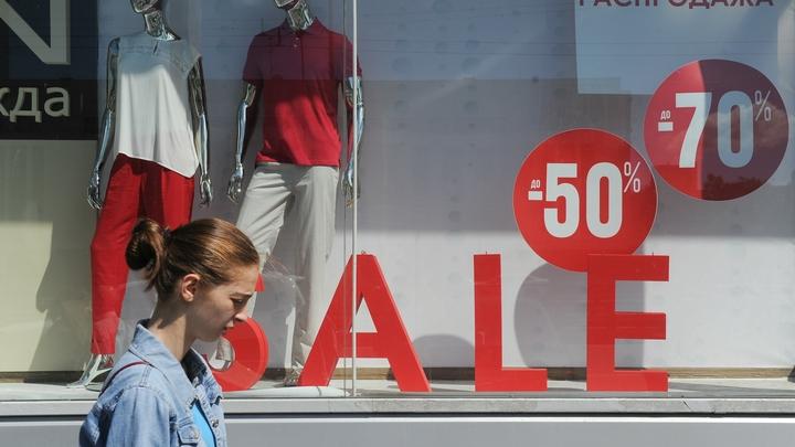 Экономисты заявляют о падении цены на производство одежды в России