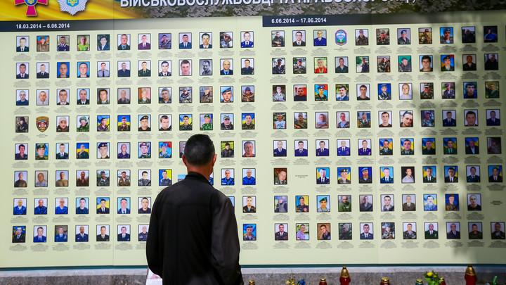 ООН бьет тревогу: На Украине загадочно пропадают люди