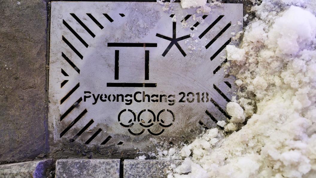 Олимпиада-2018: Пхенчхан выбрали столицей Игр при помощи взяток