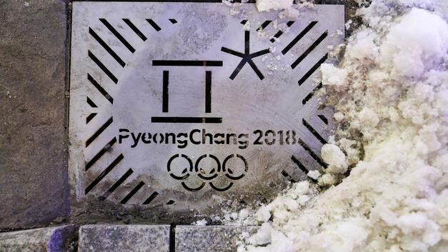 МОК получил взятку в обмен на голоса при выборе столицы Олимпийских игр-2018