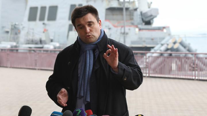 Пациент сам был в Крыму?: Главу МИД Украины Климкина высмеяли за перл о худшей версии России