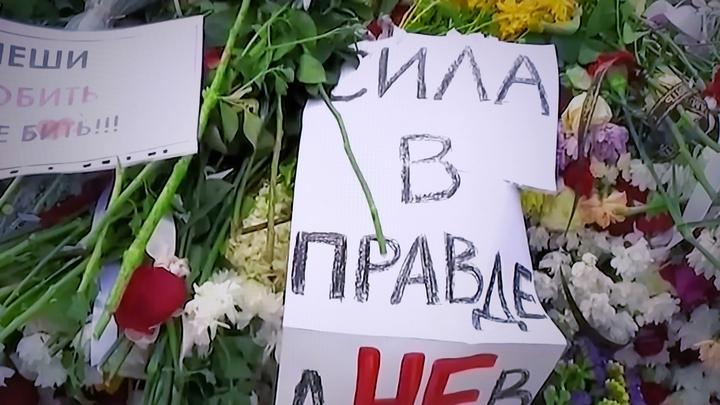 Покойника только-только похоронили, но... На белорусском майдане устроили сатанинский ритуал