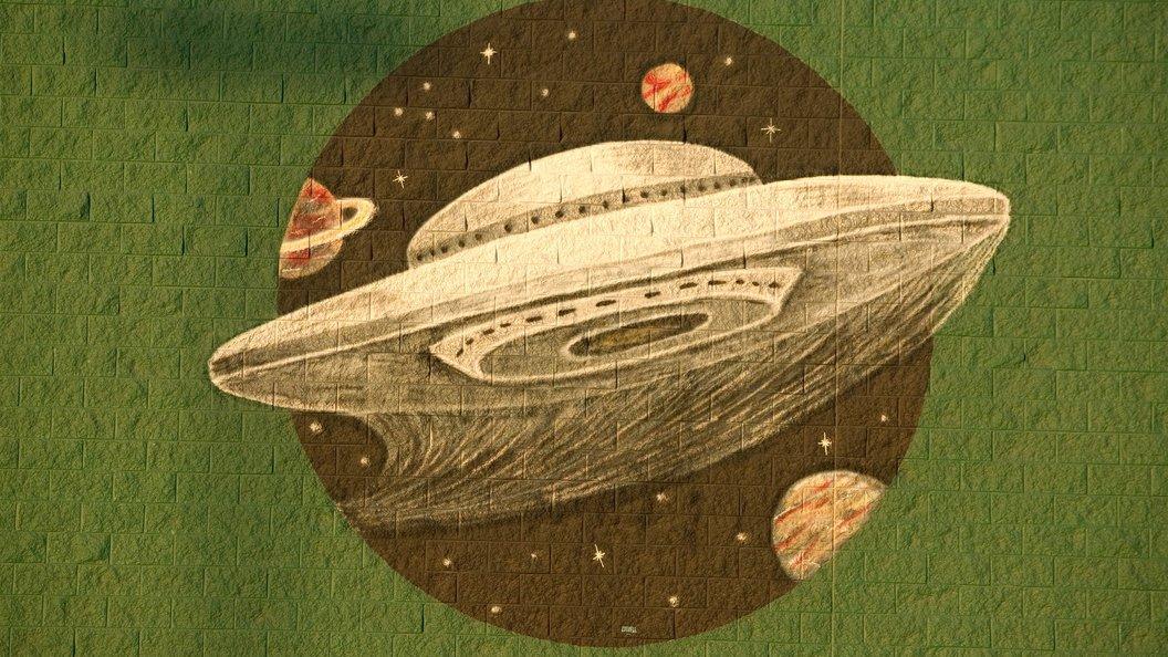 Накартах Google разглядели следы крушения НЛО