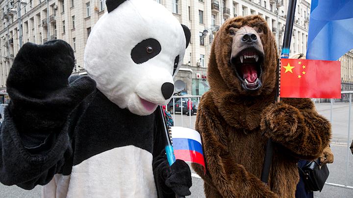 Российско-китайское сотрудничество как новый тип международных отношений