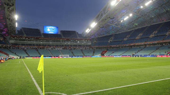Полуфинальный матч между Германией и Мексикой рассудят аргентинские арбитры