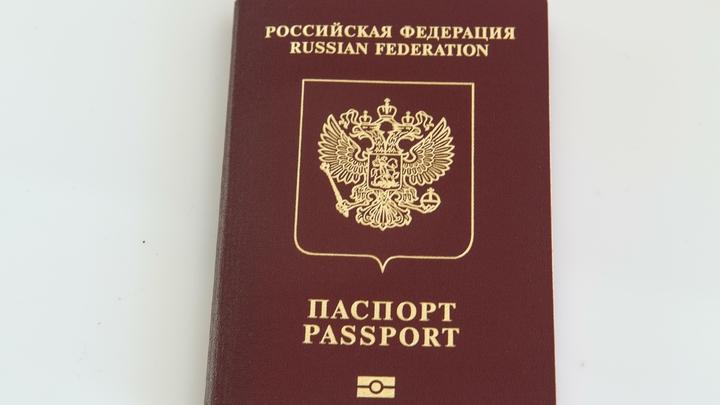 В Ростовской области открылся пункт выдачи паспортов РФ для жителей ЛНР