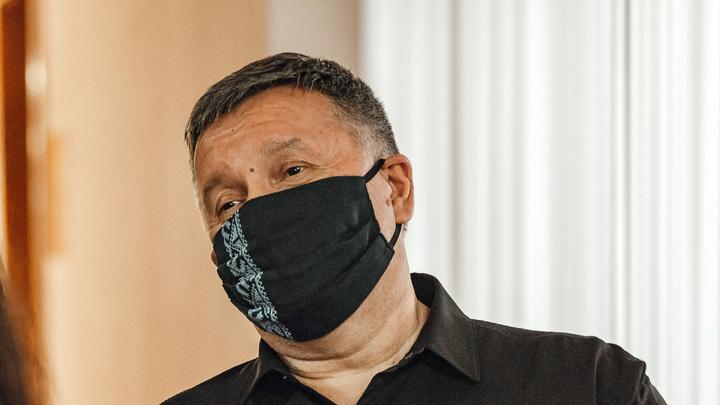 Бебебебе!: Авакову припомнили  исторический скандал с Саакашвили