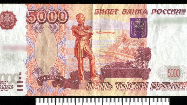 В банк Бобруйска пришла местная женщина, чтобы обменять российские деньги