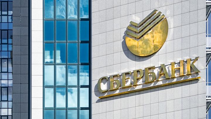 Сбербанк договорился о покупке новосибирского сервиса 2ГИС