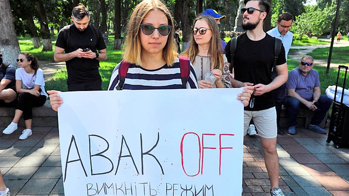 Американцы назначат президента Украины