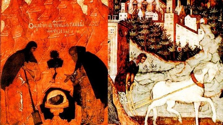 Покаянная святыня. Обретения главы Иоанна Крестителя. Церковный календарь на 9 марта