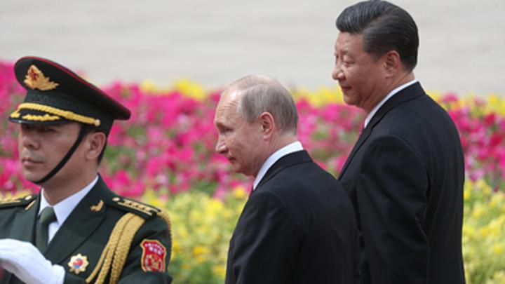 ″Губительно для человечества″: В США усмотрели мировую угрозу в союзе России и Китая