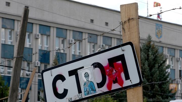 Луганск 2 июня: Смерть, упавшая с небес