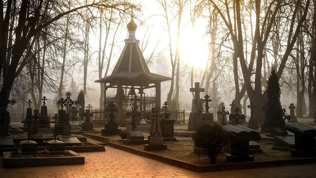 Ходите на кладбища чаще