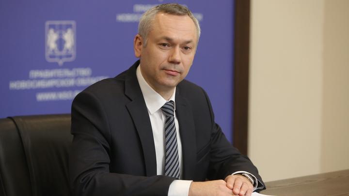 Пора прекратить споры: Андрей Травников предложил закрыть вопрос о столице Сибири