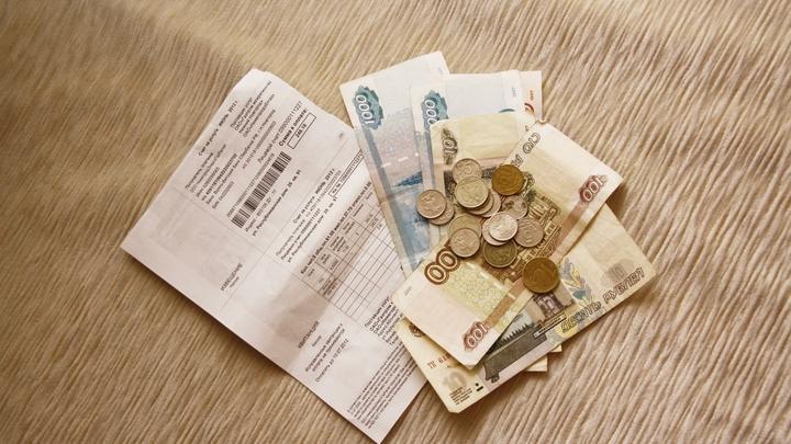 Жителям Подмосковья вернули в виде коммунального кешбэка по 15 рублей