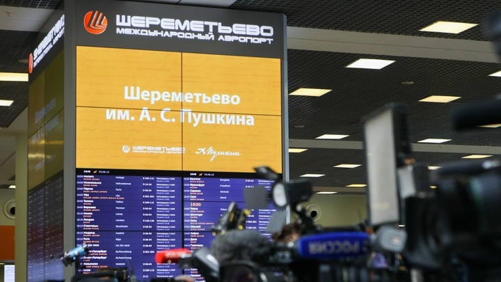 Не 200 и не 45 тысяч: В Шереметьеве раскрыли тайну зарплаты грузчиков