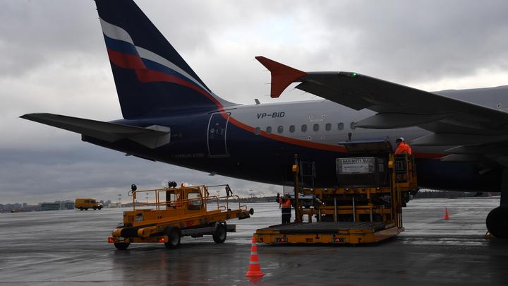 Аэрофлот иссяк? Авиакомпания молча прекратила возврат денег клиентам - АТОР