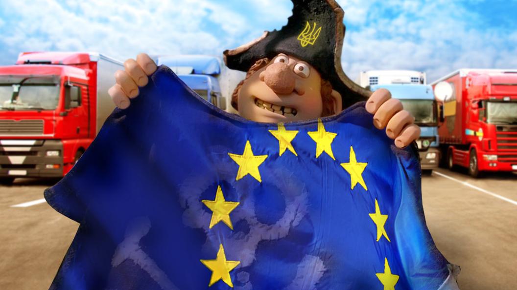 Евросоюз взялся помочь украинской контрабанде