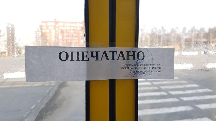 """Кемеровский торговый центр """"Спутник"""" может открыться 15 октября"""