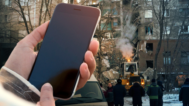 Магнитогорск: Рита Кац взорвала российский интернет своей публикацией