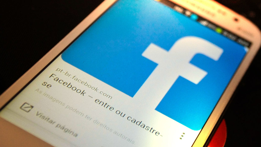 Фейсбук и крест. Отряхните прах от ног ваших