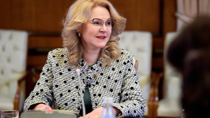 Голикова дала советы туристам, запланировавшим отпуск в Турции
