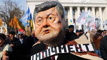 Генеральная репетиция третьего Майдана