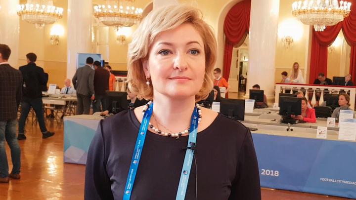 В Москве открылся городской пресс-центр чемпионата Мира-2018