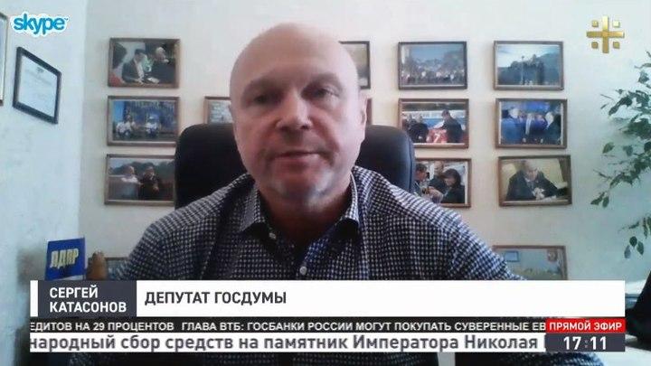 Депутат: Госдума будет защищать приоритет семейных ценностей от пропаганды содомитов
