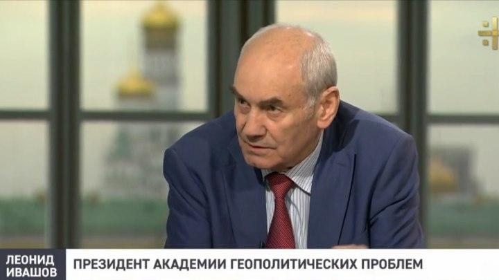 Ивашов: США отвернули Украину от России ради собственной выгоды